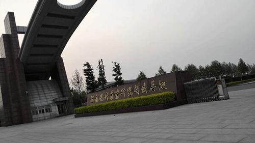 2015年7月河南农科院自动化控制系统工程进行中