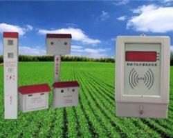机井灌溉刷卡收费控制器