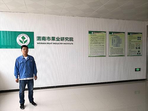 渭南职业技术学院智能灌溉项目