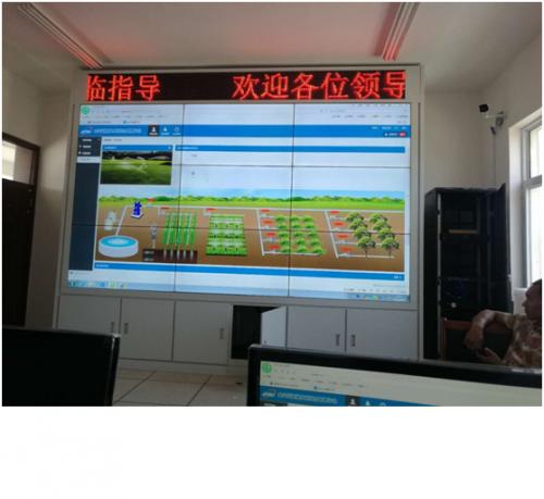 河南农科院实验基地智能灌溉