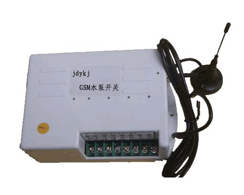 GSM手机遥控
